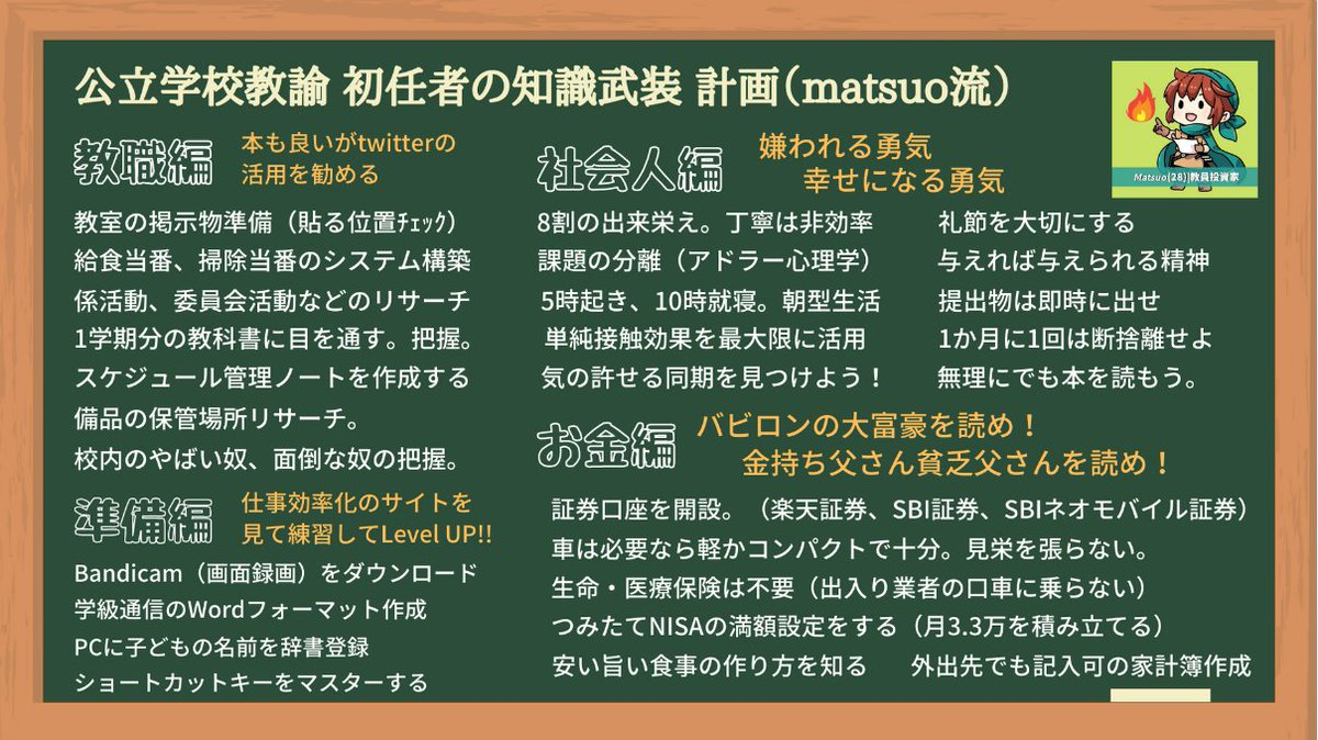 やばい 富国 生命 梅田の立ちんぼ本番攻略レポート!最安おすすめスポットは?【2020最新】