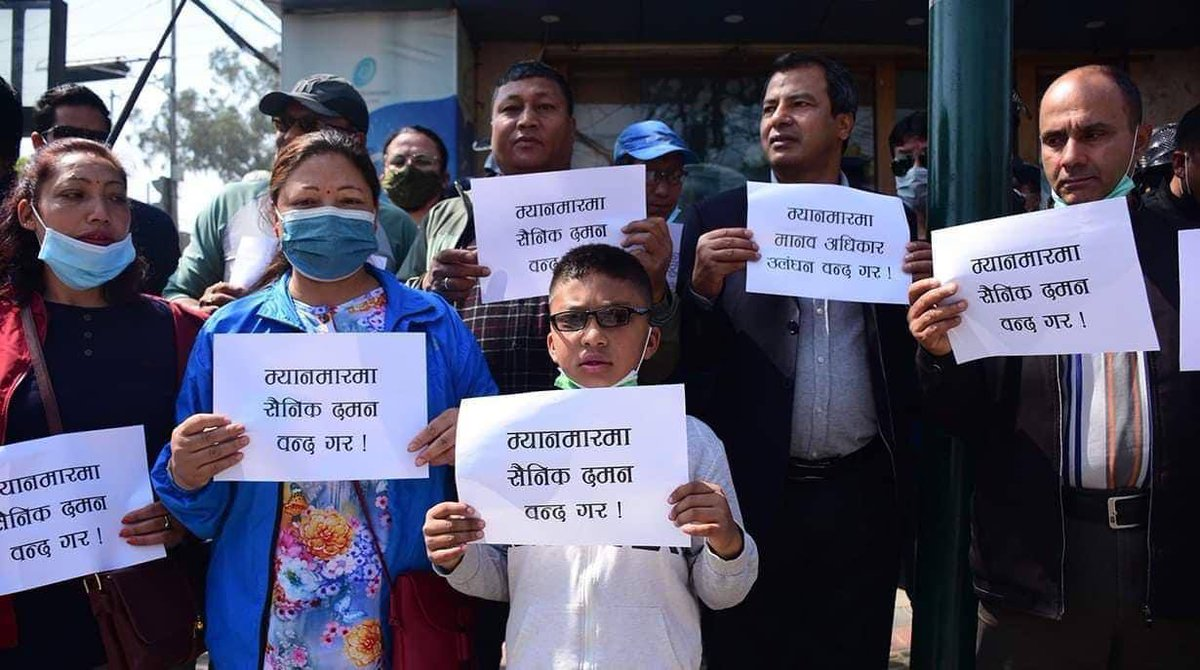 Protest against military dictatorship and genocide happening in Myanmar was held by democratic association in Nepal.  NEWS SUPPRESSION  #Apr2Coup #WhatsHappeningInMyanmar #InternetShutdownInMyanmar https://t.co/BHseHPVARQ