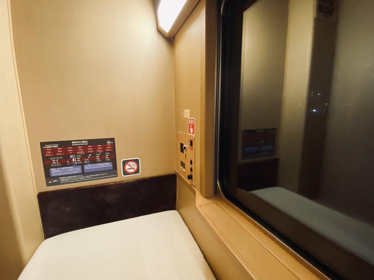 おすすめの寝台列車サンライズ瀬戸は、コンパクトな個室に素晴らしさの秘訣がある!