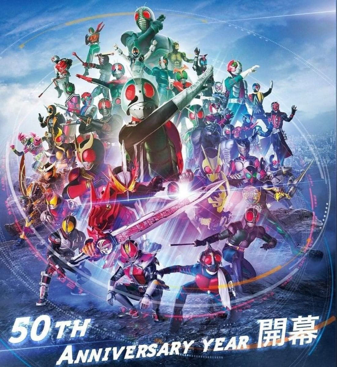 """Aidan BLM.'s tweet - """"Happy 50th anniversary to Kamen rider. A franchise  that I love so much. It's story, themes and characters are amazing and I  always love it. I'm glad I've"""