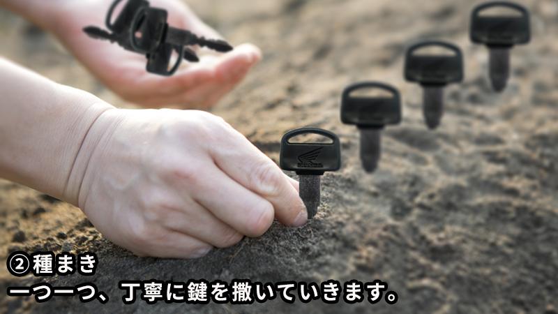 実は土から作っていた!?「スーパーカブ」の製造方法!