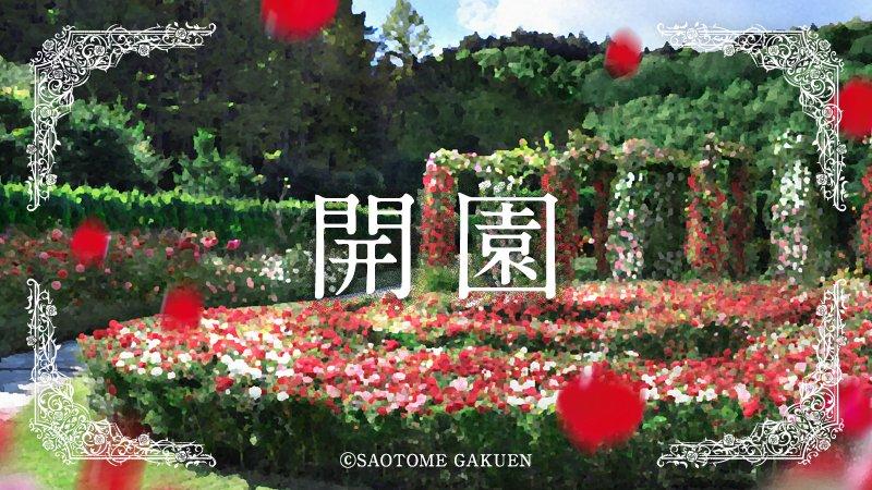 謎に包まれた庭で、あなたを待つ運命とは……。 荒狂娯楽社がおくる、天国の庭へ誘うホラーノベルゲーム「BLACK GARDEN」、ここに開園。 utapri.com/sp/heavens/