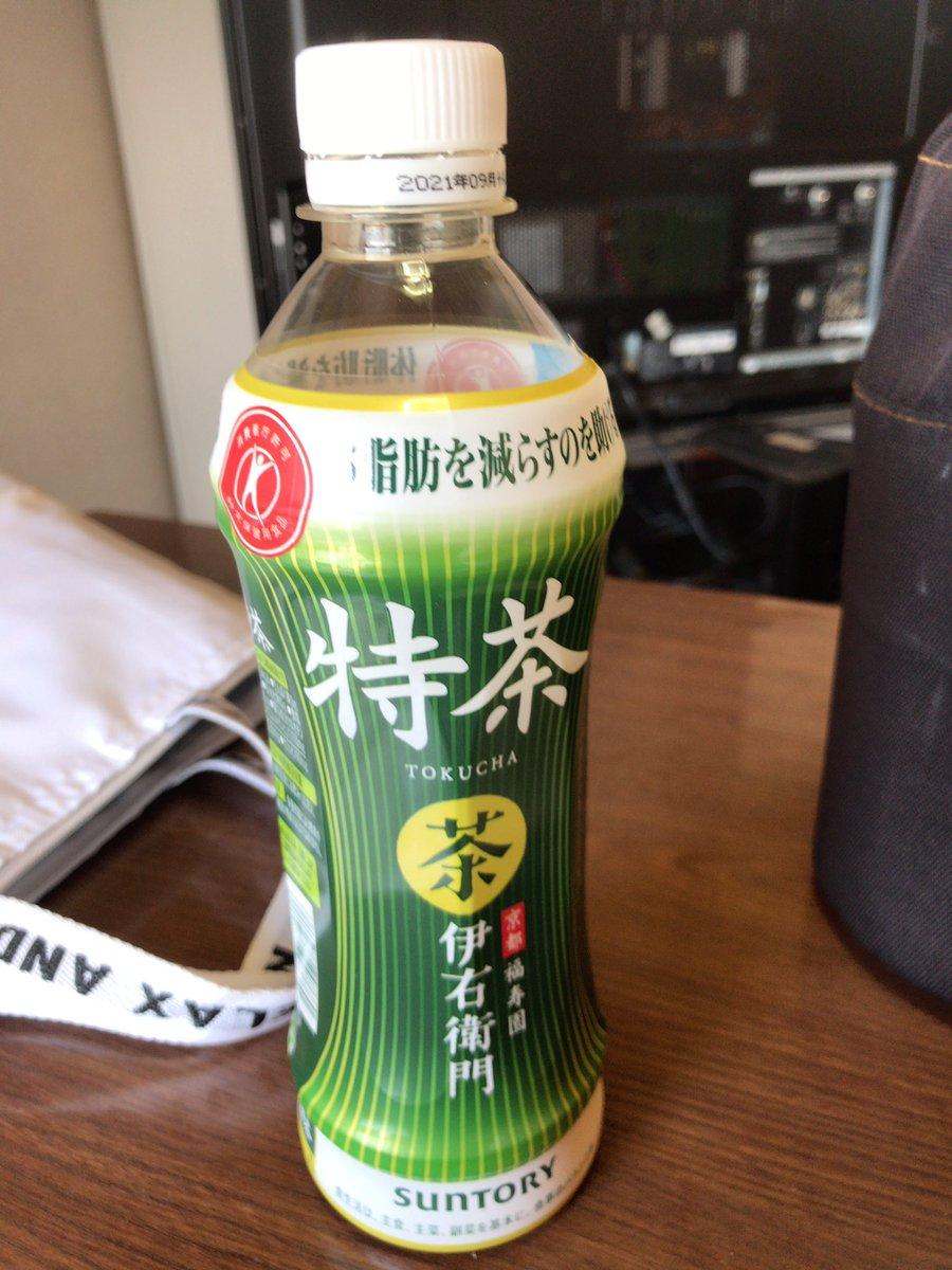 肝臓 に 良い 飲み物