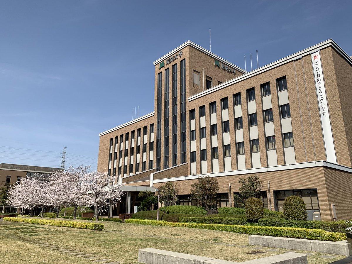 阪南 大学 ヒント
