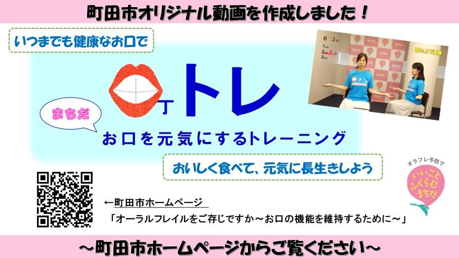 まちだの食のわ(町田市公式) (@machidashokuiku) | Twitter