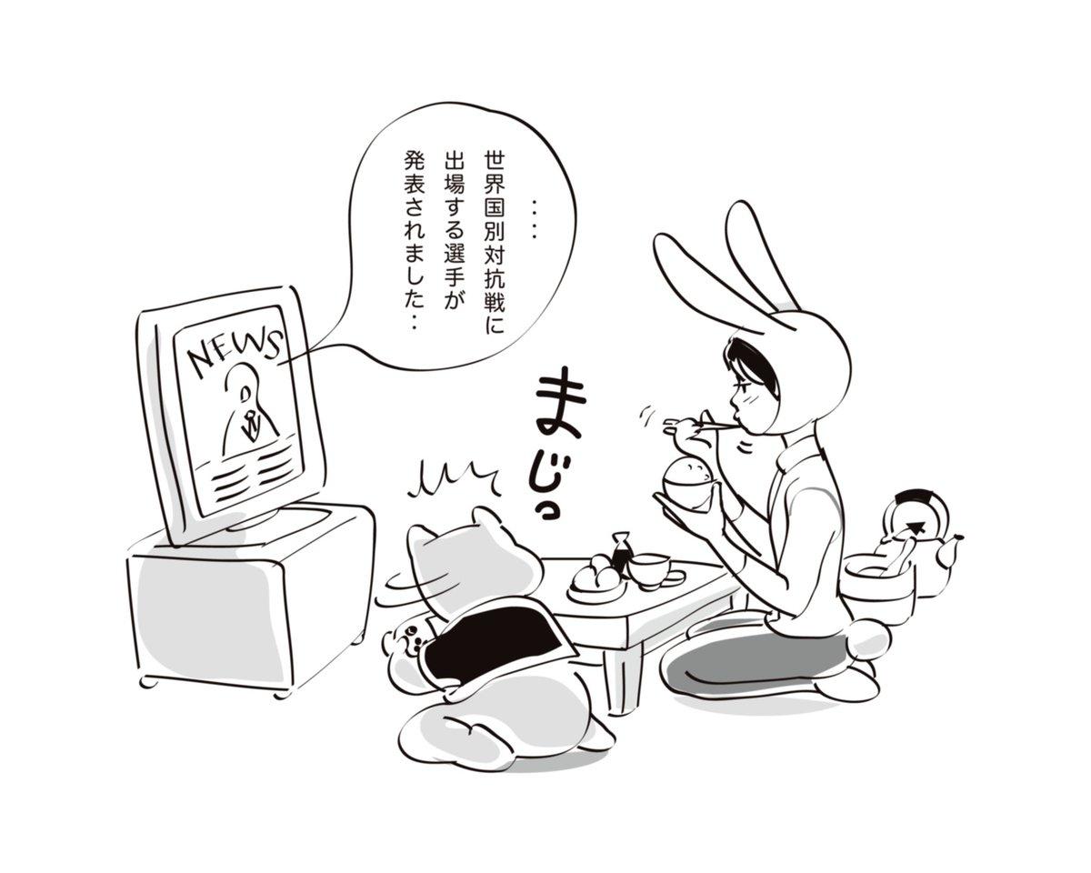 @Rkasapapa's photo on Rabbit Rabbit