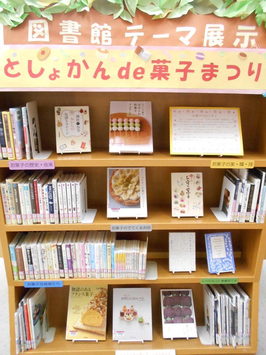 図書館 豊岡 市 県内図書館