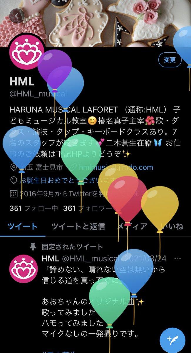 HML (@HML_musical)   Twitter
