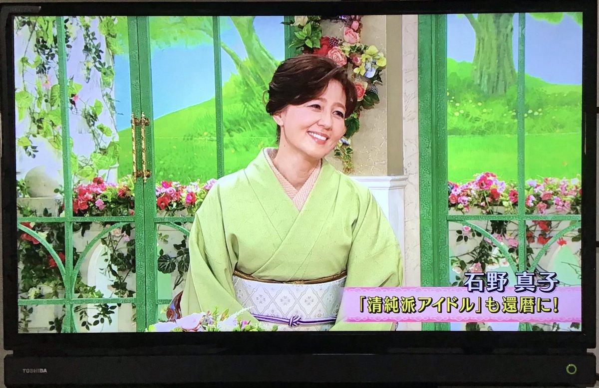 徹子の部屋で 石野真子 が話題に トレンドアットtv
