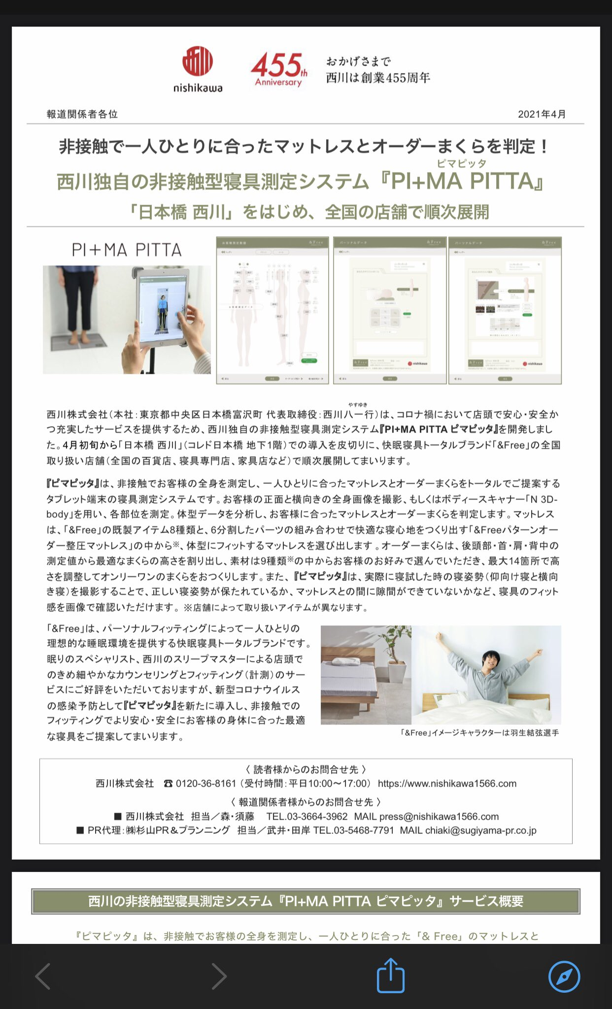YuzuNews2021 dal 1 al 10 aprile