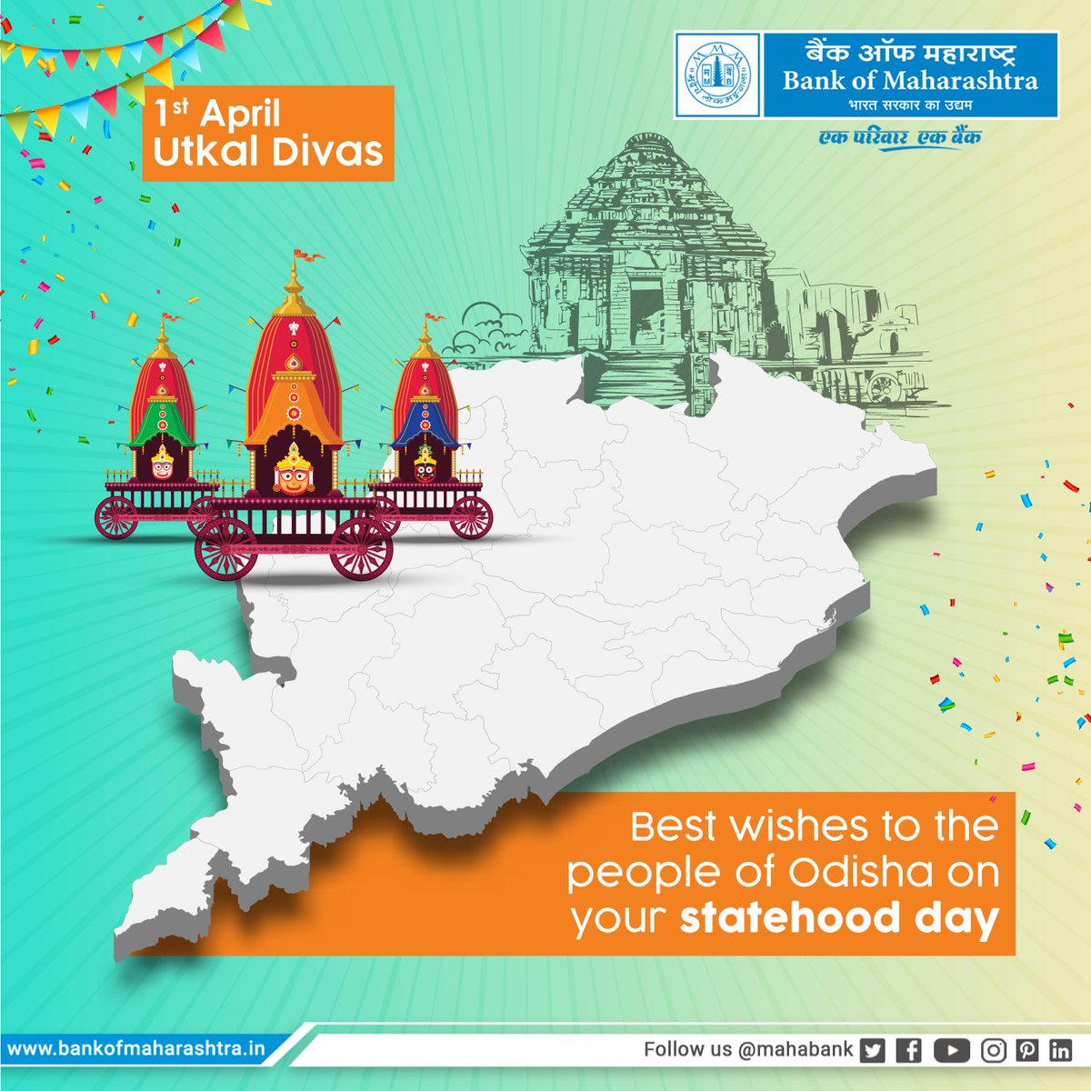 Best wishes to all the people of Odisha on Utkal Diwas BankofMaharashtra mahabank https t.co au6CO7tbjG