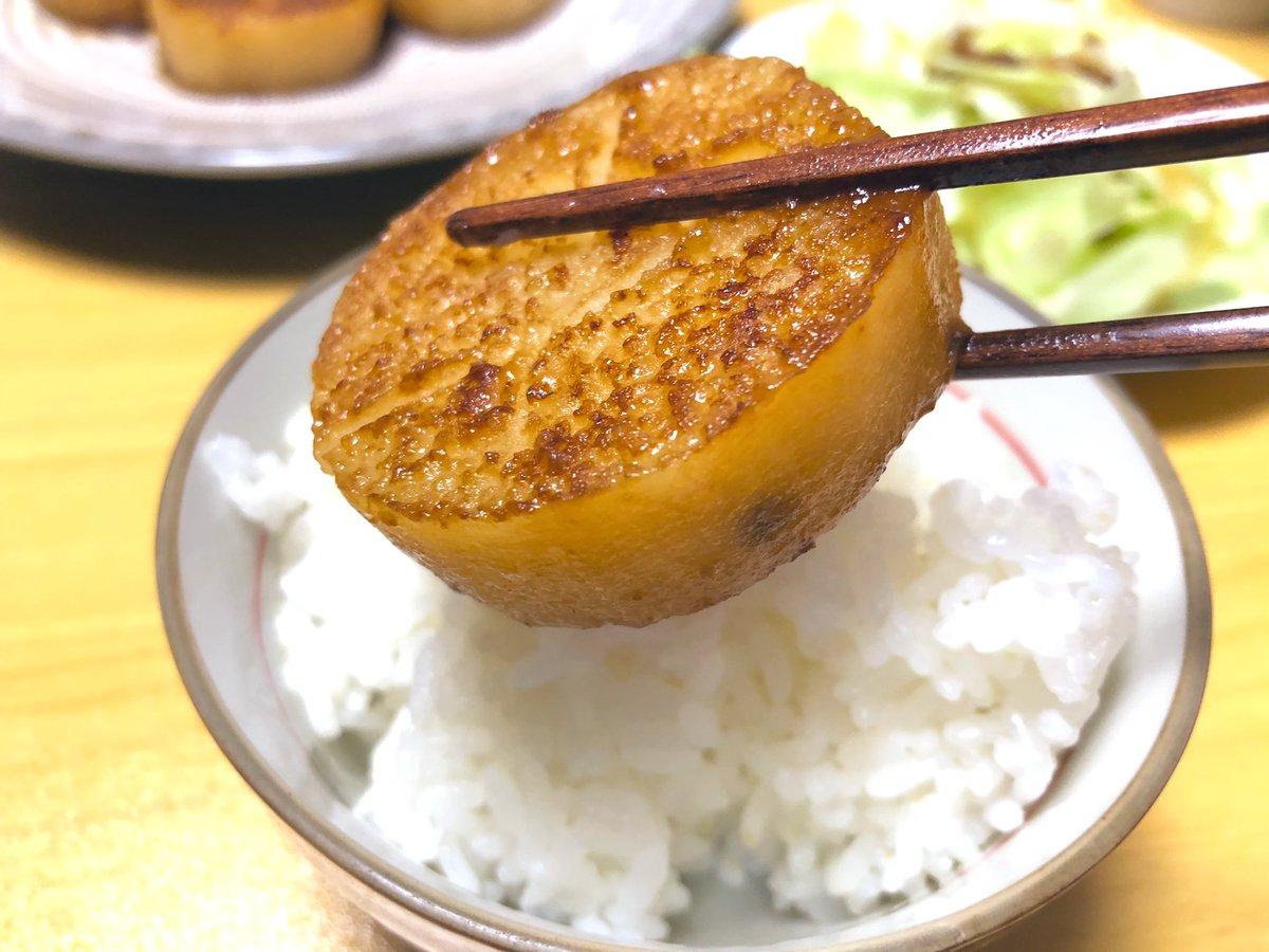実は色々な食べ方が出来る長芋!その日の気分に合わせた食べ方を楽しんでみて!