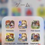 エイプリルフールアプリ
