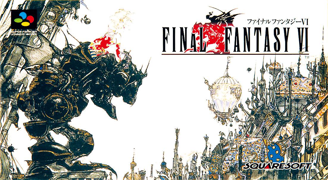 【今日は何の日?】 1994年4月2日『ファイナルファンタジーVI』がスーパーファミコンで発売。  細緻を極めたドット絵はもはや芸術の域に達した作品でした。  シャドウ置き去り事件も多発しましたね。  #FF6  famitsu.com/news/202004/02…