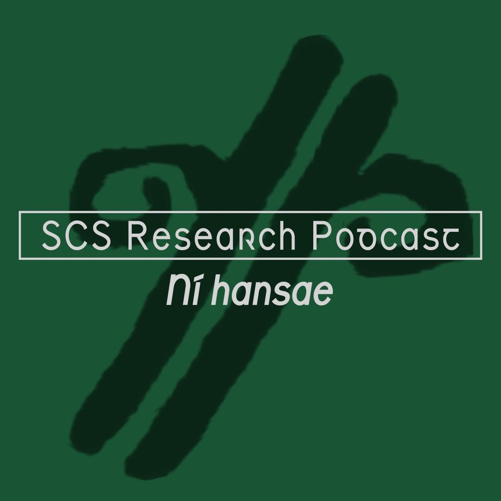 test Twitter Media - 🎙️Next up on the SCS research #podcast #Níhansae is Andrea Palandri, an O'Donovan Scholar @DIAS_Dublin speaking about Marco Polo in Ireland and how a castle in a lake proved to be a vital clue in his research 🏰🧭🎻 https://t.co/4k1QhQyFQV https://t.co/hjg7fZHDmt