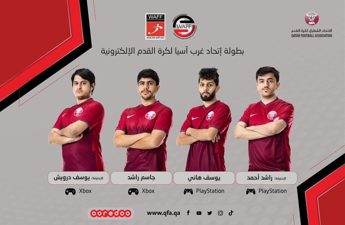 مُمثلي فريق العنابي 🇶🇦 المشاركين في بطولة اتحاد غرب آسيا لكرة القدم الإلكترونية.