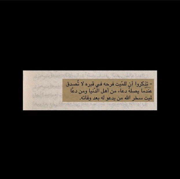 اللهم ارحم أمي وأبي Eng Jw Twitter