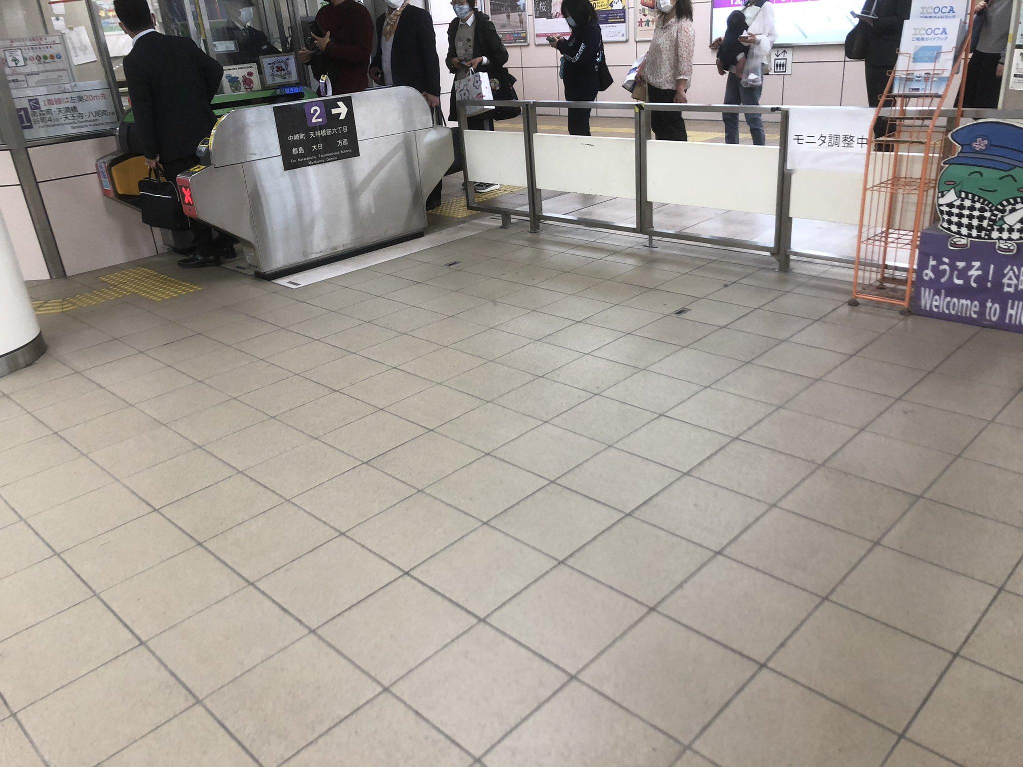出戸駅の人身事故の画像