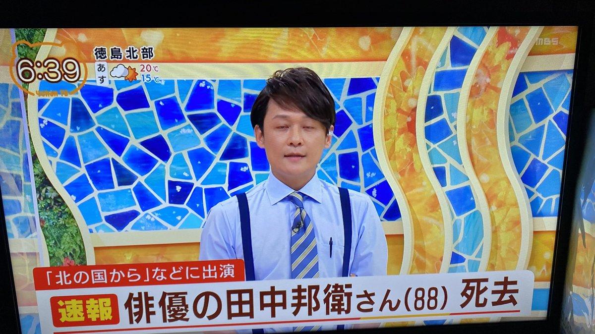 コロナ 田中 邦衛 コロナ (住宅関連機器メーカー)
