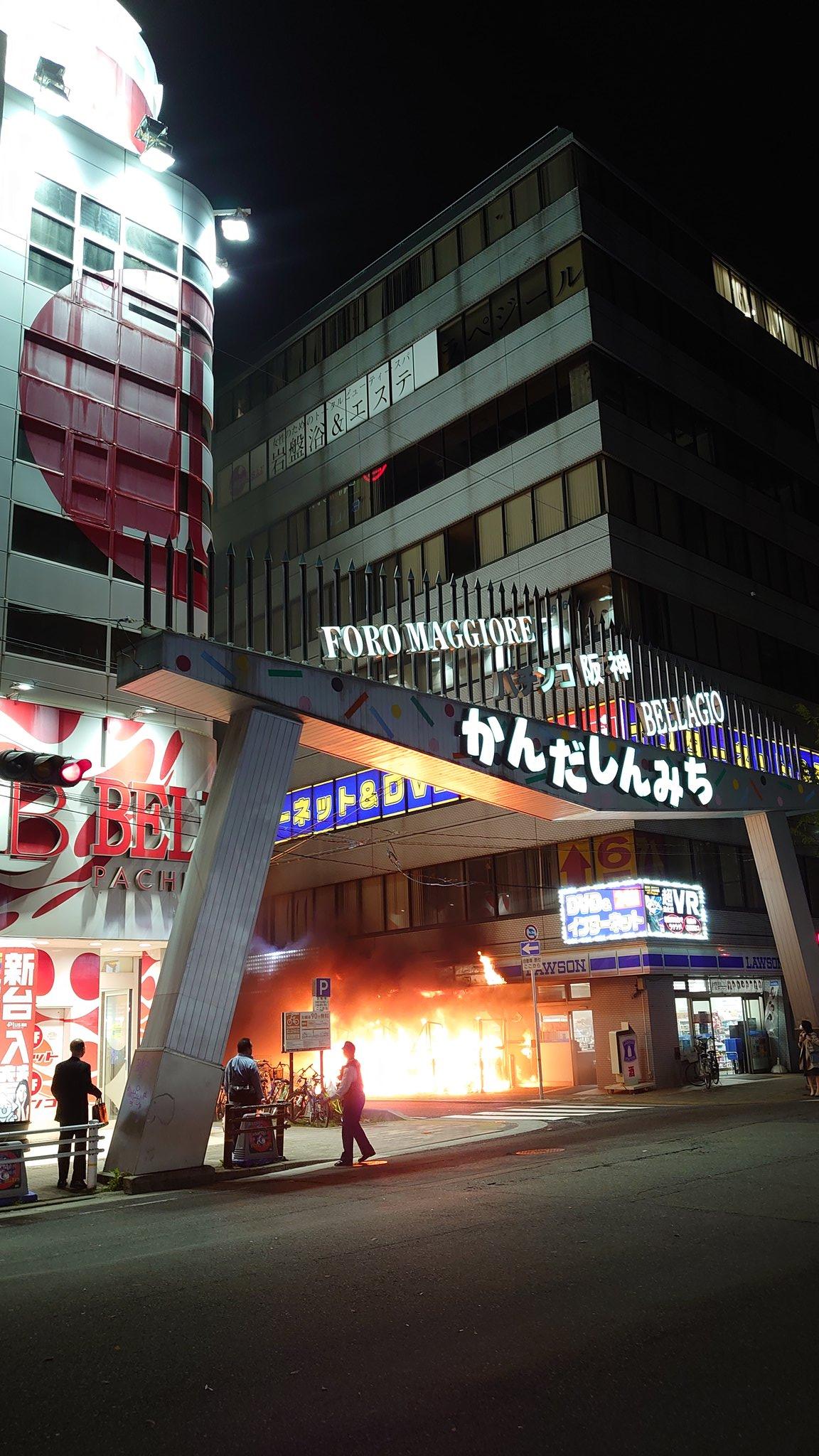 ローソン阪神尼崎駅北店で火事が起きた当時の画像