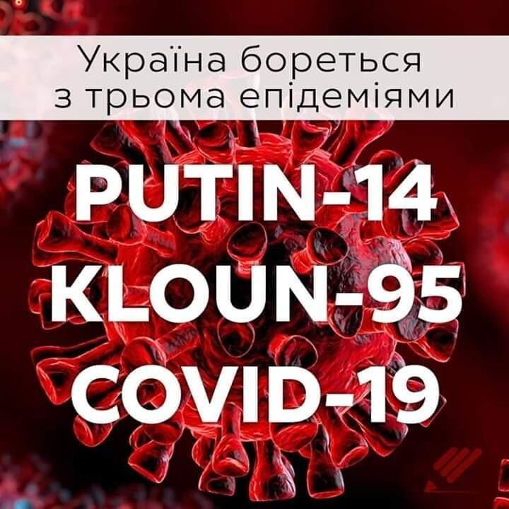 ГФС Днепропетровщины возглавил не прошедший спецпроверку и ни дня не работавший в органах Баско, - Филатов - Цензор.НЕТ 4179