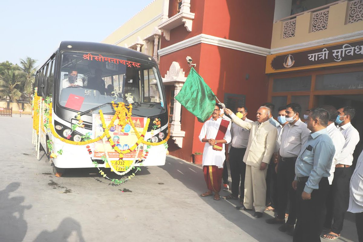 Shri Somnath Trust launches no-profit package tour of  Diu