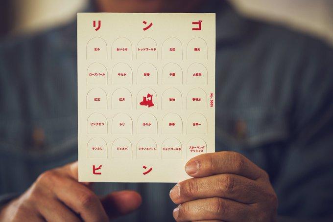 marugotoaomoriの画像