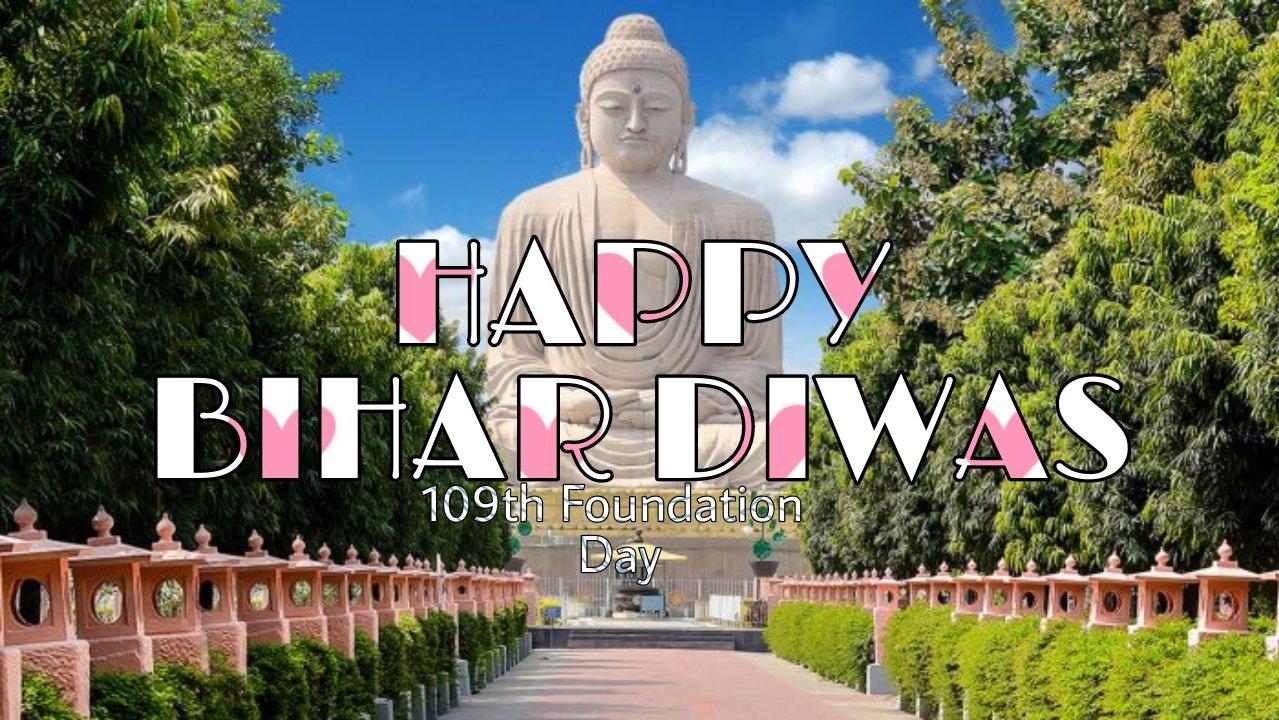 #BiharDiwas की हार्दिक शुभकामनाएं