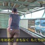 「プロフェッショナル」で庵野秀明に密着取材した結果?後悔してしまう!