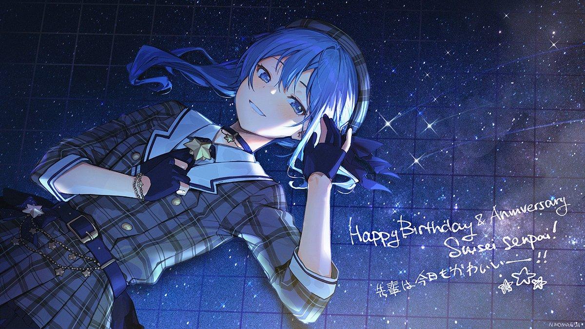 間に合ったーーーーー!! お誕生日+3周年おめでとうございます!!!!!!!🎂✨✨✨✨✨ #ほしまちぎゃらりー