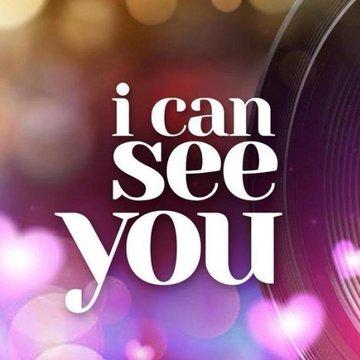 I Can See Yo͏u 2 -  (2021)