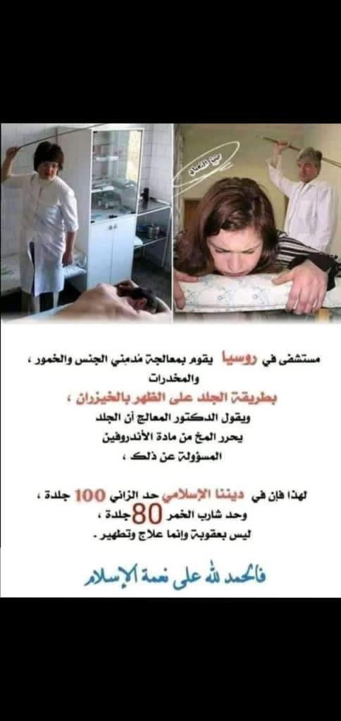 ابو طارق On Twitter