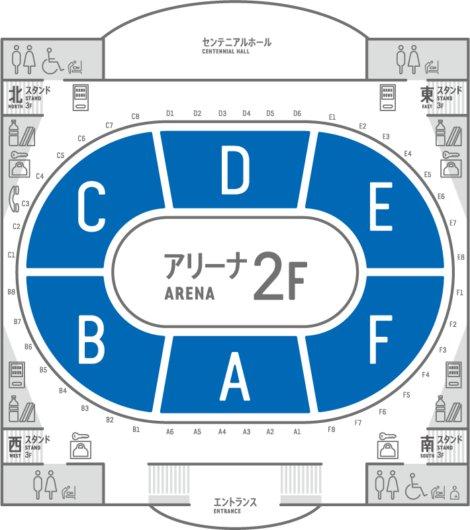 浅田 真央 サンクス ツアー 座席 表