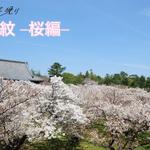 leafkyotoのサムネイル画像