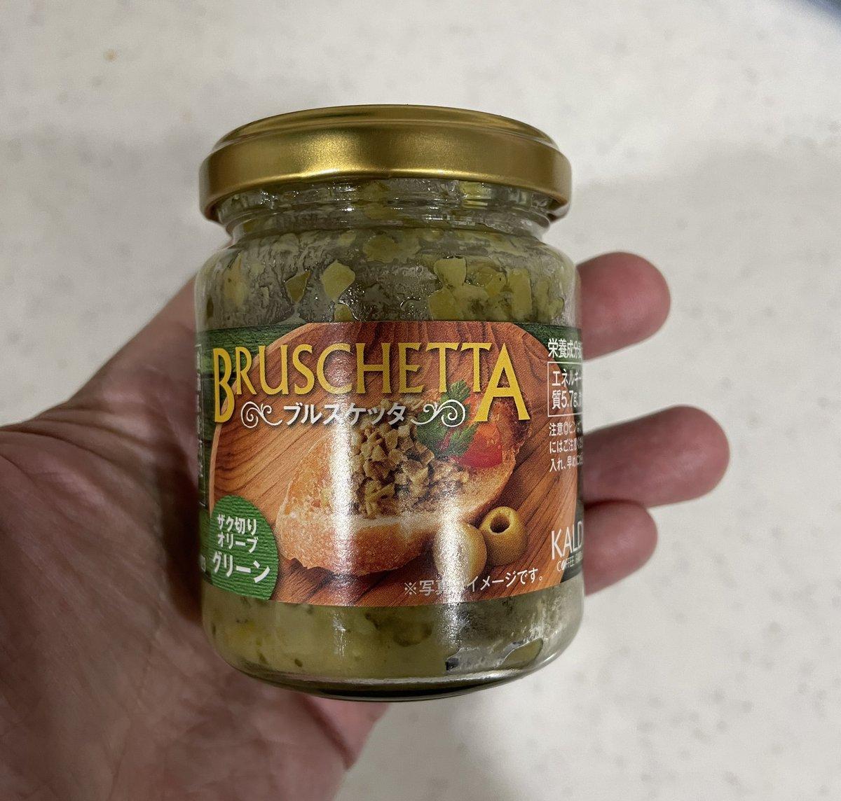 「ブルスケッタ」カルディーで買ったおすすめの調味料!実はパスタにも最高に合う