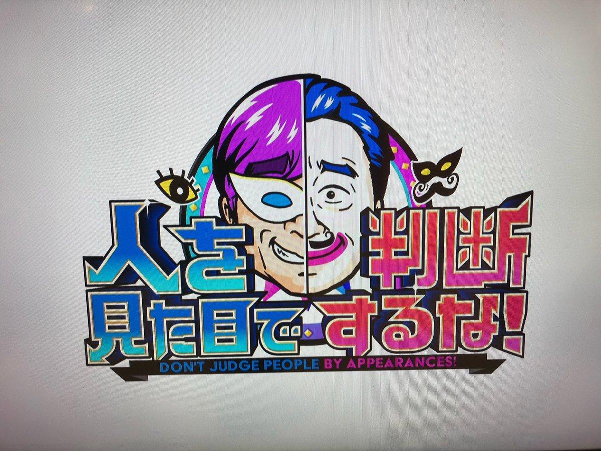 ず さ 東京 まぁ 自動車メーカー「電動化急ぐ」 東京都脱ガソリン「30年ゼロ」