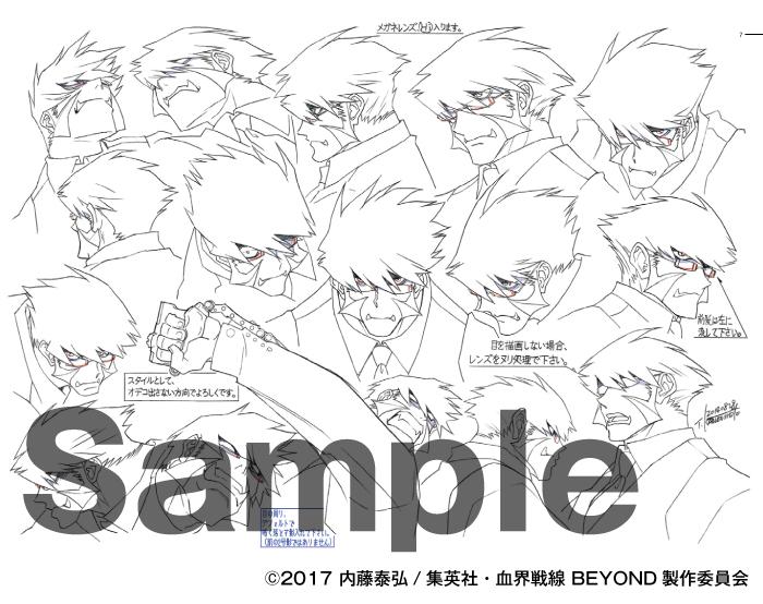 こちらは「川元利浩アニメーション画集[デザイン編]」に収録されるデザイン画の一部です。『血界戦線』『ノラガミ』『ゴールデンボーイ』はオリジナルのデザイン画と同じ、B4サイズでの収録となります。