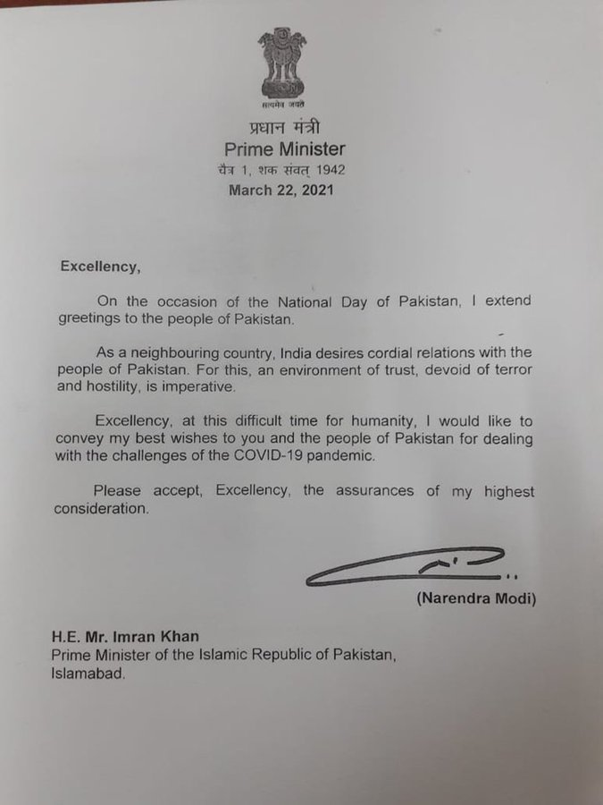 Narendra Modi Message For PM Imran