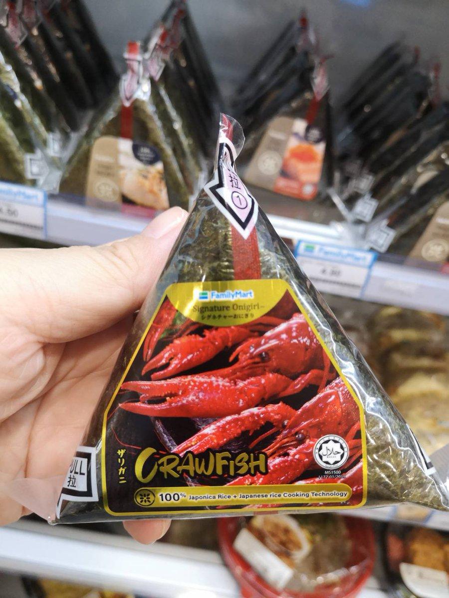 この国ならでは?マレーシアのファミマにはザリガニのおにぎりがある!