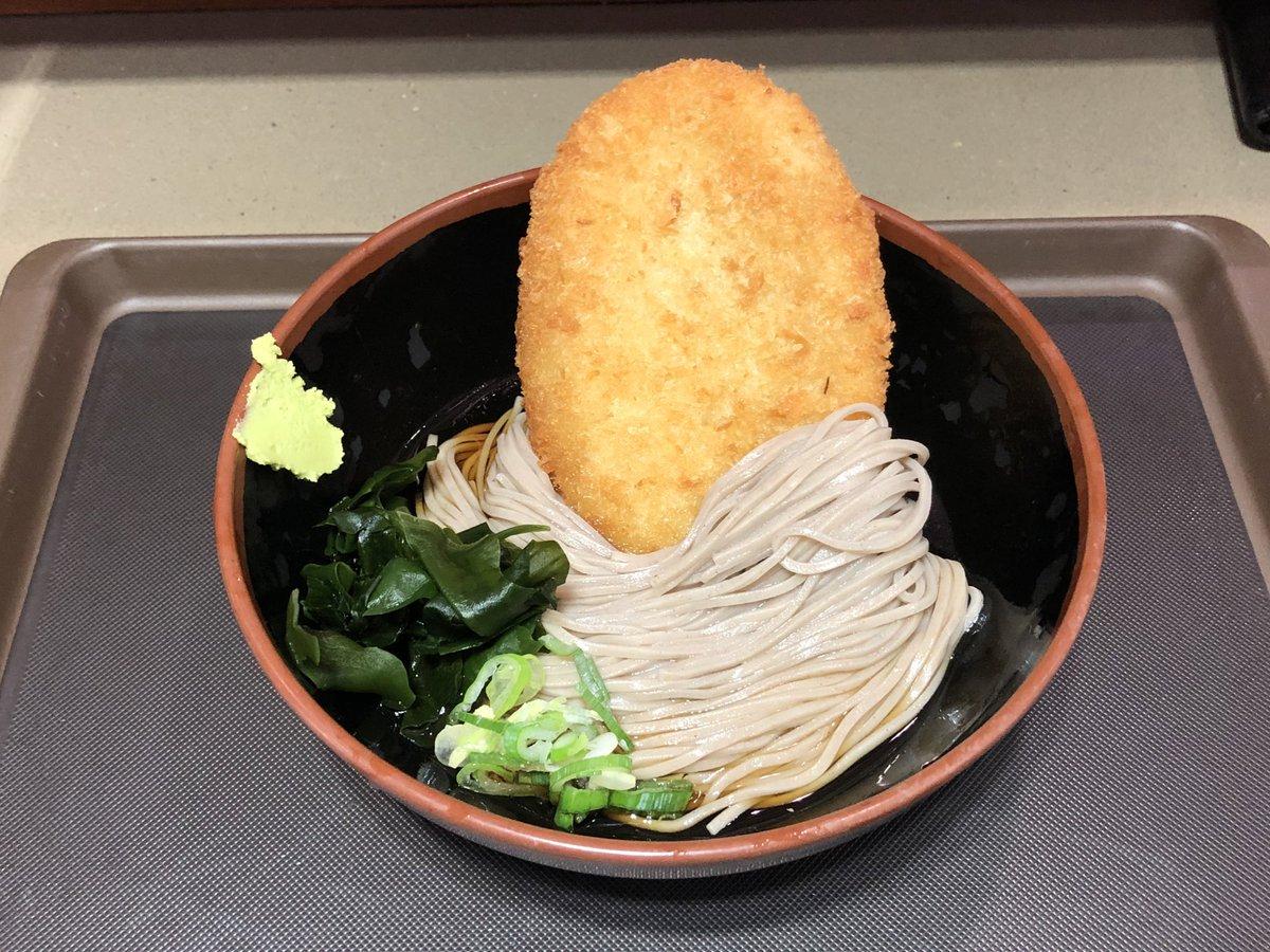 富士そば五反田店店長の盛り付けが素晴らしい!蕎麦と特大コロッケのフィット感よ!