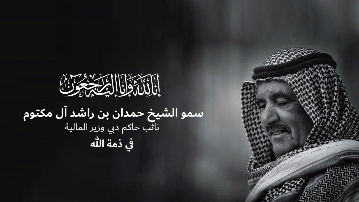 أسعد الزهراني Actoras3d Twitter