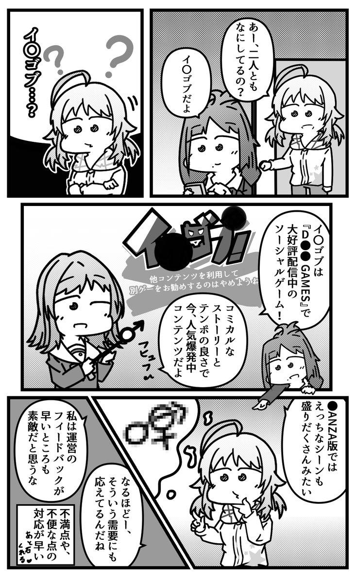 嘘 漫画 大 无翼鸟日本少女漫画大全之大嘘福利漫画_邪恶帝ACG库番
