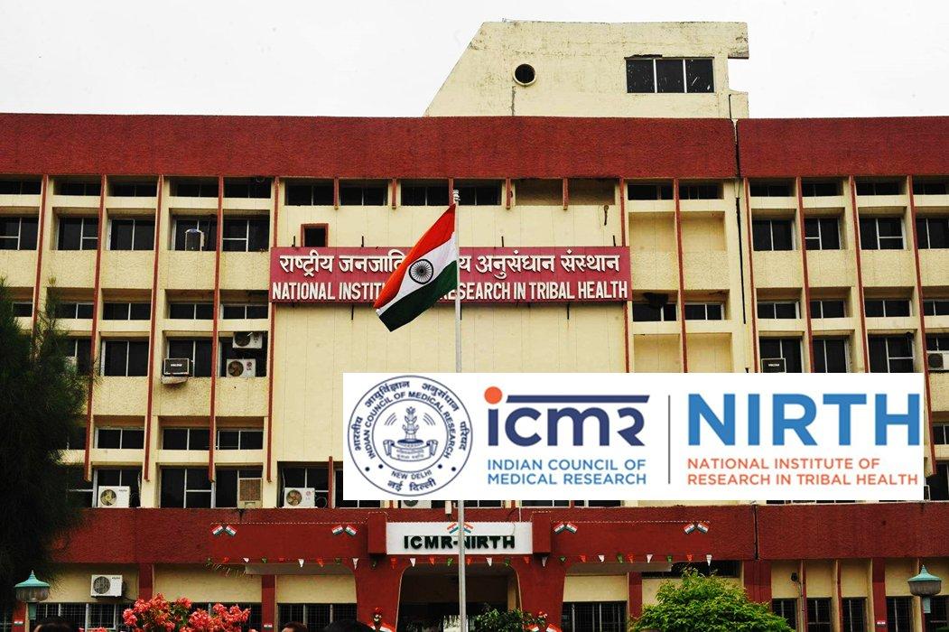 Project Scientist B at ICMR-NIRTH Jabalpur- Apply by 07 April 2021