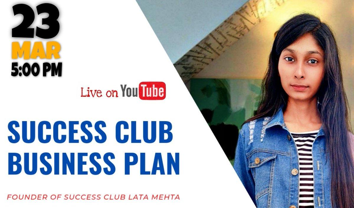 #successclub