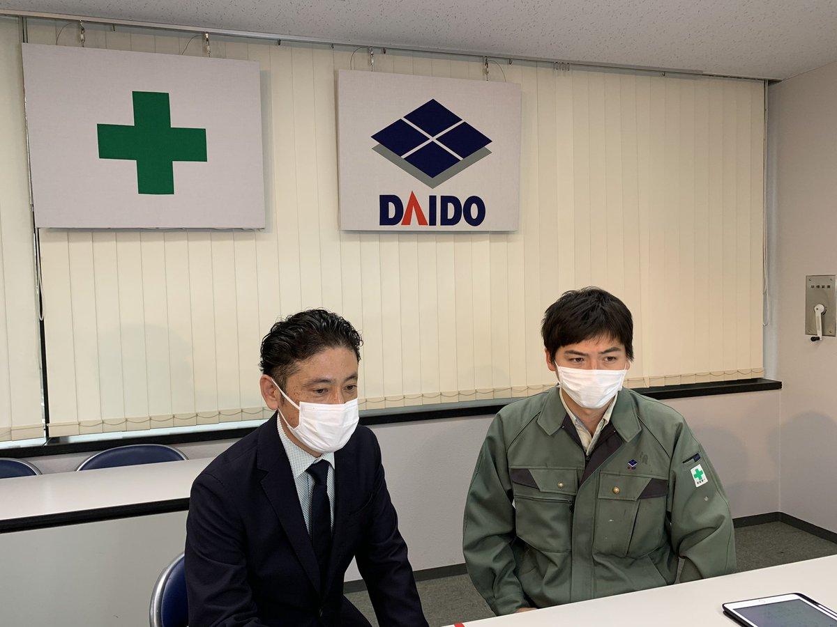 大同工業株式会社 (@daido_kogyo) | Twitter