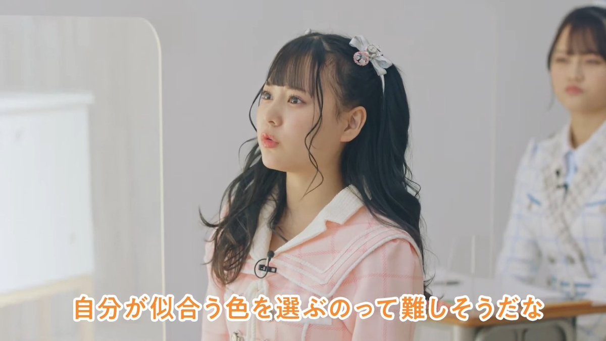 地下帝国 指原莉乃まとめ 指原莉乃プロデュースのアイドル、6.5世代芸人に抱かれる危機が迫る!? (2021年7月13日)