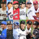 プロ野球が開幕、様々な制限がある中でのシーズンがスタート!