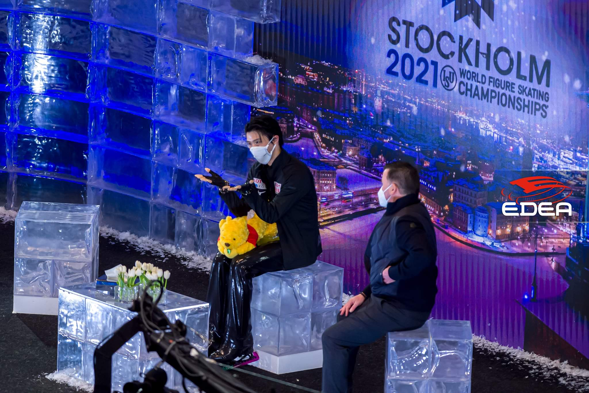 WCStockholm2021 Practice 6 e SP