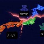 未来の日本はこうなる?モンハン・ウマ娘・APEXの派閥に分かれる!