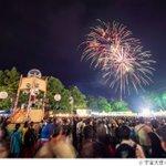 フジロックフェスティバル、今年の開催を目指すことを発表!